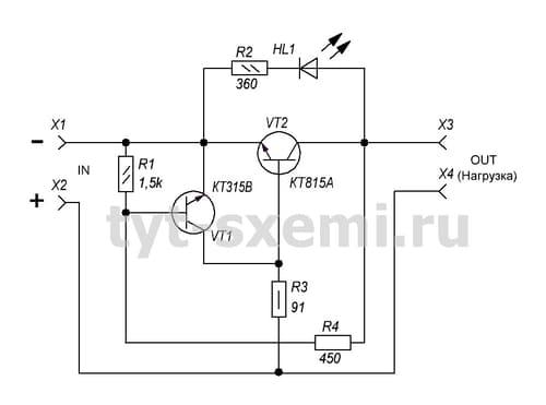 Транзисторный предохранитель