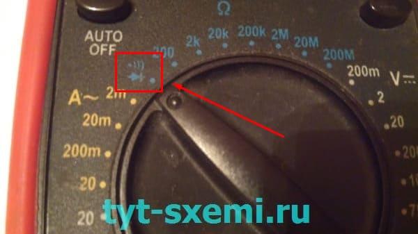 Как прозванивать детали с помощью мультиметра