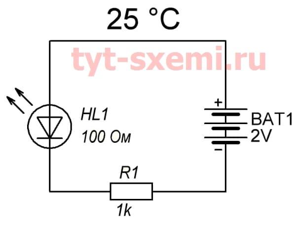 Для чего нужен резистор у светодиода