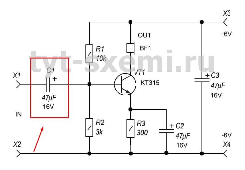 Назначение конденсатора в схеме