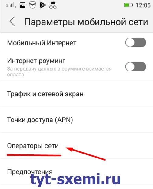 Телефон не ловит сеть. 100% решение проблемы
