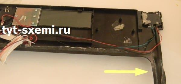 Ремонт электронных весов напольных: восстанавливает работу электроники